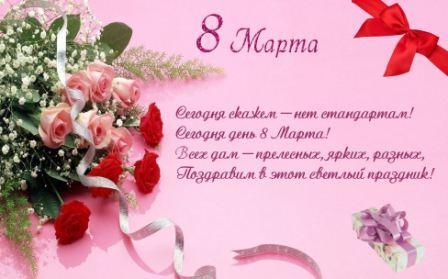 Голосовые поздравления с днем рождения маме от сына и невестки