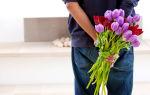 Букет цветов в подарок мужчине – какие цветы правильно дарить мужчине