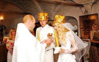 Что подарить паре на венчание – достойные и уместные идеи