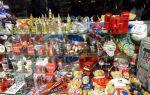 Какие подарки и сувениры привезти друзьям и родным из лондона