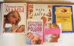 13 полезных книг в подарок будущей маме, беременной женщине