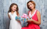 13 идей праздника для мамы
