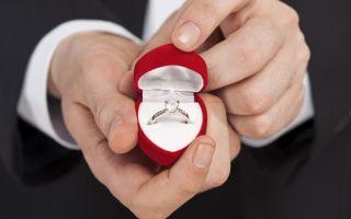 Какое лучше подарить кольцо, чтобы сделать предложение девушке