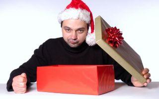 Что подарить астрологу – выбираем интересный подарок со вкусом