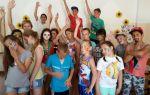 Ктд в лагере – сценарий для младшего возраста