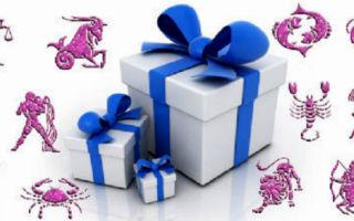 Что подарить на 23 февраля разным знакам зодиака