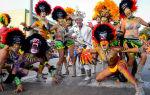 13 самых интересных и необычных международных праздников