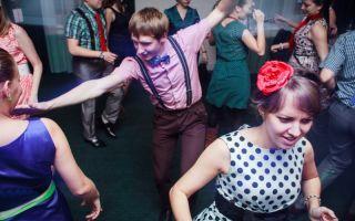 Сценарий свадьбы в стиле «стиляги» — конкурсы, игры