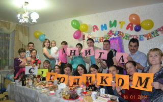Как отпраздновать годик девочки — сценарий праздника, конкурсы и игры
