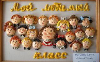 13 идей поздравлений и подарков детям на выпускной в 4 классе