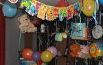 Как отпраздновать день рождения мальчика 2 года — лучший сценарий дня рождения двухлетнего ребенка