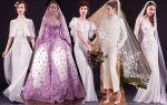 Свадебное торжество летом 2017 года -13 модных тенденций