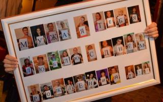 13 идей особых подарков для любимого мужа на юбилей 50 лет
