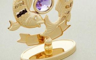 Подарки по знакам зодиака — 13 идей для уравновешенных рыб