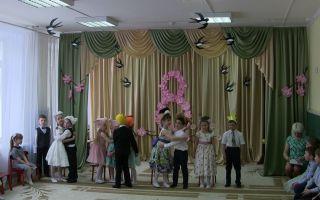 Сценарий праздника 8 марта в детском саду — игры и конкурсы на 8 марта для детей 4-6 лет