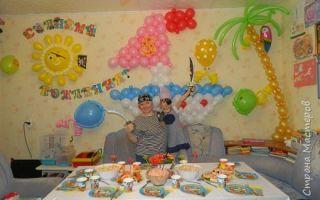 Сценарий, как отметить день рождения ребенку в пять лет
