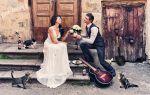 Лучший сценарий для креативной летней свадьбы