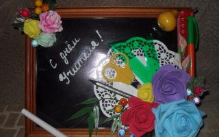 Что подарить учительнице на день рождения на 200 рублей