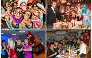 Веселый сценарий для новогоднего корпоратива скачать бесплатно — интересный корпоратив на новый год