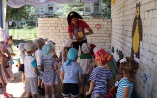 В поисках сокровищ  – детский сценарий для игр на улице