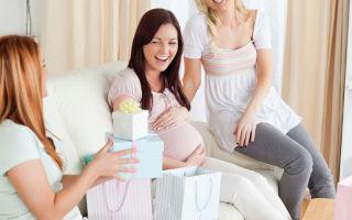 Что подарить беременной подруге на день рождения — 13 идей