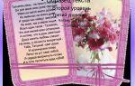 Красивые поздравления в стихах на татьянин день