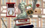 13 идей, что уместно подарить юристу – только полезные подарки