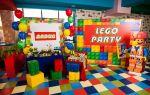 Лего-вечеринка для детей 5-10 лет — сценарий, оформление, конкурсы