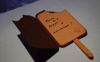13 лучших идей подарков младшему и старшему брату на 23 февраля