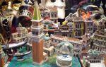 Какие подарки привезти друзьям из путешествия по италии