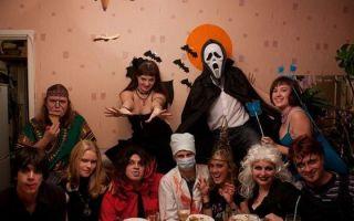 Интересный сценарий вечеринки на хэллоуин — веселый хэллоуин для друзей