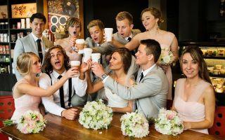 Свадьба в малом семейном кругу родных и друзей без тамады – до 20 человек