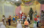 Новогодний утренник в средней группе детского сада — подробный сценарий