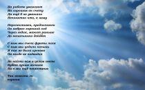 Стихи для сватовства со стороны жениха