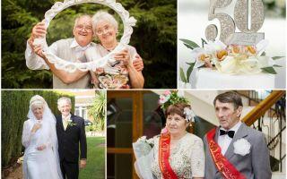 Сценарий празднования золотой свадьбы родителей с красивыми традициями