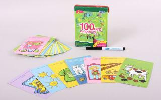 Прикольные развивающие игры в дорогу для детей 2-3 лет