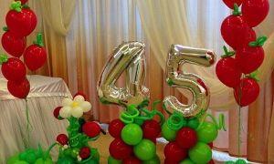 Юбилей женщины 45 лет — уникальный ягодно-цветочный сценарий