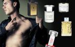 13 достойных ароматов в подарок мужчине