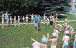 День нептуна в лагере — веселый сценарий для детей разного возраста