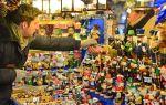 13 идей, что привезти в подарок другу в германию из россии