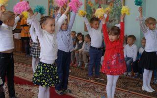 Сценарий утренника 1 сентября в детском саду: веселые игры и конкурсы